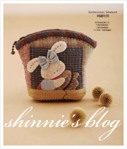 shinnie's blog